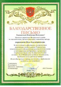 Организация страхования опасных производственных объектов.